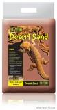 Грунт для террариумов песок EXO TERRA (красный) 4,5 кг