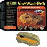 Камень для рептилий малый с обогревателем 5Вт