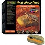 Камень для рептилий средний с обогревом 10Вт 15.5х15.5х5см