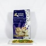 Корм для декоративных хомяков Witte Molen Prem. 600г