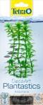 Растение пластиковое Tetra DecoArt Plant S Anacharis 15см