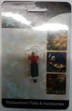 Импеллер с осью для помпы RIO+ 600