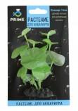 Растение шелковое PRIME Кардамин 12см