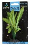 Растение шелковое PRIME Анубиас Хастифолия 13см