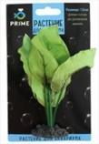 Растение шелковое PRIME Анубиас Бартера 13см