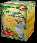 Лампа JBL ReptilJungle L-U-W Light alu 70W