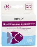 Тест аммиак-аммоний  (NH3/NH4+)