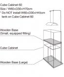 Деревянная панель/подставка Woodbase Board for Cube Cabinet