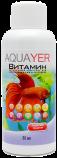 AQUAYER Витаминный  комплекс, Витамин,  60 mL
