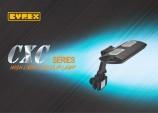 Светильники LED СXC, морской, 88Вт плюс 4Вт