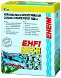 Наполнитель керамические кольца EHEIM 5л